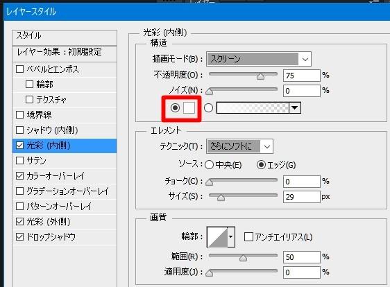 20170114_00Create3D0367