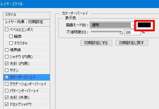 20170114_00Create3D0368