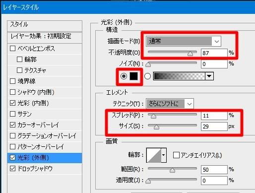 20170114_00Create3D0369