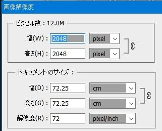 20170114_00Create3D0371