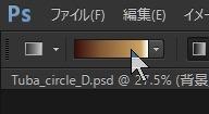 20170114_00Create3D0373