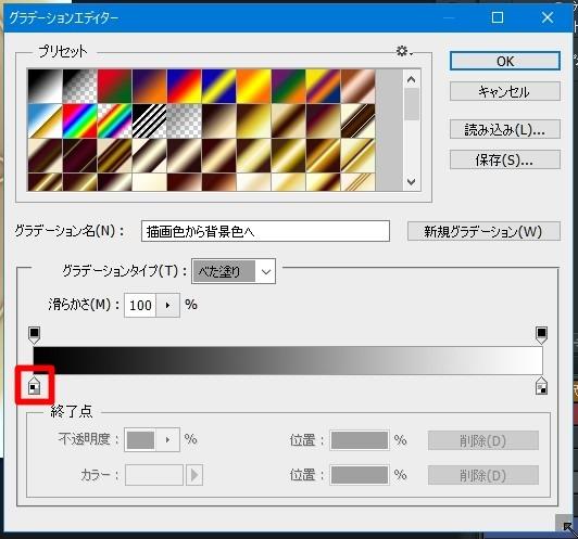 20170114_00Create3D0375