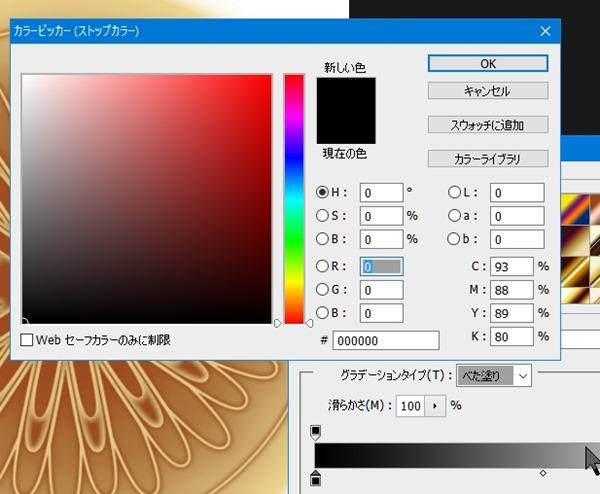 20170114_00Create3D0376