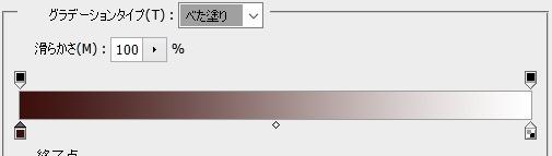 20170114_00Create3D0379