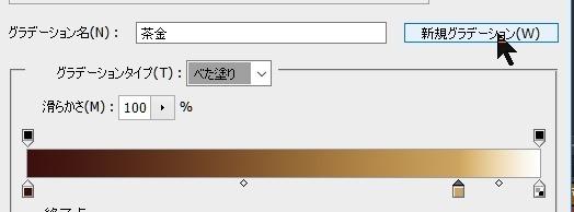 20170114_00Create3D0388