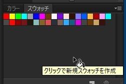 20170114_00Create3D0394