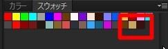 20170114_00Create3D0397