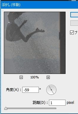 20170116_00Create3D0568