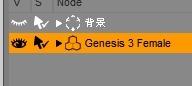 20170116_00Create3D0593