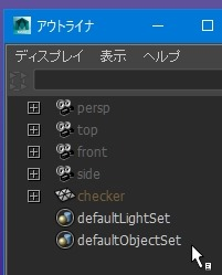 20170211_00Create3D1378