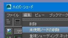 20170211_00Create3D1383