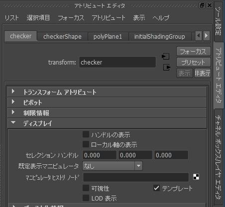 20170211_00Create3D1385